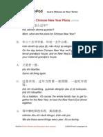 chinesepod_C0783.pdf