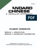 FSI StandardChinese Module01ORN StudentWorkbook