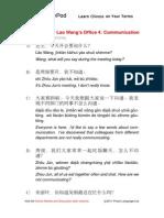 chinesepod_C1016.pdf