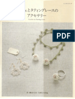 Yokoyama and Kayo - Crochet and Tatting Lace Accessories - 2012.pdf