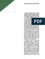 Bertolt Breht - Majka hrabrost i njena deca.pdf