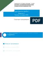 sp_av1.pdf