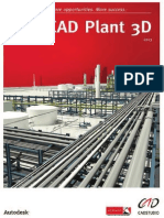 Training-Manual_AutoCAD-Plant-3D_Advanced_English_2013