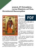 Astăzi, Duminică, 27 Octombrie, 2013 - Sf. Cuvios Dimitrie cel Nou, Ocrotitorul Bucureştilor