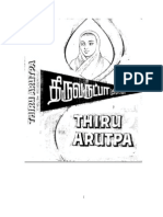 english_renderings_of_thiruarutpa.pdf