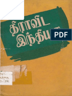 Dravidian India