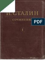 Stalin - Vol. 1