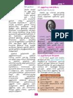 Std09-I-SSS-TM-2.pdf