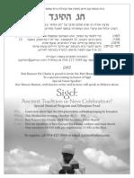 Sigd-2013-BW.pdf