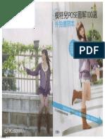 Model_Pose_100.pdf
