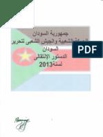 SPLM-N Interim Constitution.pdf