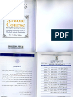 236-ArabicCourse.pdf