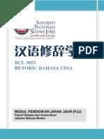 _ BCL 3053 RETORIC BC 2013.pdf