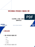 WCDMA_Interface_Engineering_Presentation.ppt