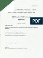 Percubaan Pengajian Perniagaan Negeri Kedah