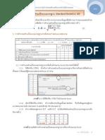 KMICIT_article_file_2013-02-20_11-32-04