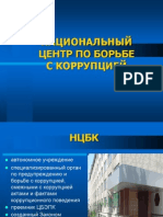 CNA prez rus.ppt