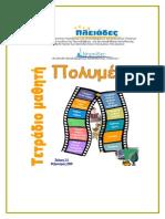 Student-book.doc