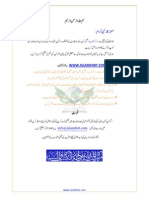 Muslamno_kay_rozmarrah_kay_azkar_urdu_main.pdf