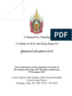 Manual For  Chanting  Theravada Buddhism