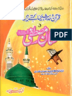 Shan e Mustafa Quran wa hadees kia kehtey hain by Mujahid Attari.pdf