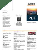 MESP- Courses Brochure
