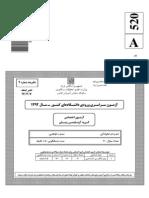 Zaban92_Ekhtesasi_520A.pdf