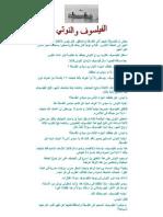 philosopher1.pdf