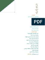 magicmix.pdf