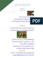 whispersandbreezes.pdf