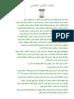silvercup.pdf
