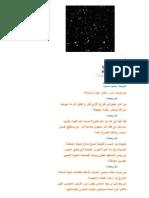godalone.pdf