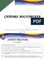 Catedra Bolivariana-simon Bolivar
