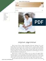 Saipatham _ Tribute to Sri Babuji in Telugu.pdf