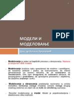 Modeli i Modelovanje
