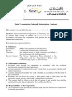 Data_Transmission_Subscription_Contract-English.pdf