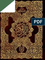 AlQuran 11 Lines