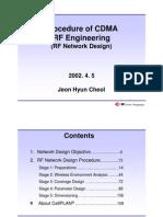 RF Network Design