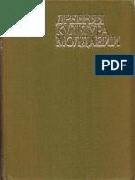 Drevnja_cult_Mold_1974.pdf