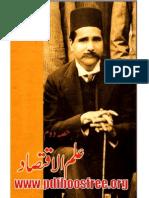 Ilm ul Iqtisad-By Allama Muhammad Iqbal Part 2