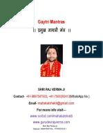 Gayatri Mantras (गायत्री  मंत्र )
