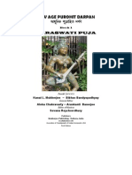 01 Saraswatu Puja For Internet  9-26-2013.pdf