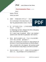 chinesepod_C0608.pdf