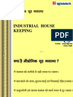 Industrial House Keeping through 5S Technique (HINDI)