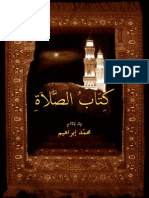 Kithaab_as_Salaah.pdf