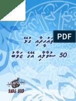 Tawheed_50_suwaal_jawaabu.pdf