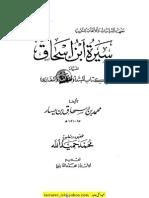 Seerat Ibne Ishaq
