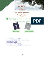 French0930.pdf