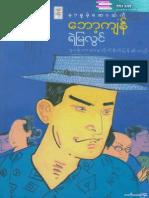 BawKyan.pdf