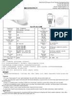 11W球泡灯规格书 KLM-GB-SS11